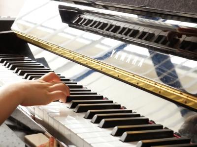 10_Piano enfant